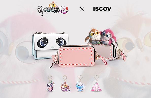 ISCOV合作